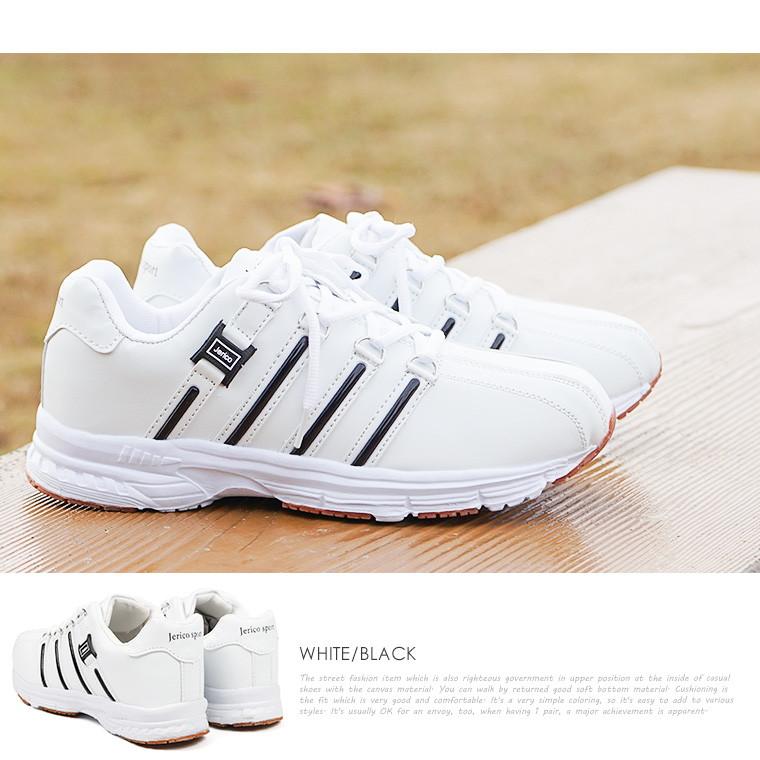 軽量 ウォーキングシューズ メンズ 3e 靴 メンズ 疲れない スニーカー 白 通学 コンフォートシューズ メンズ ランニングシューズ メンズ 白 父の日 プレゼント 2079