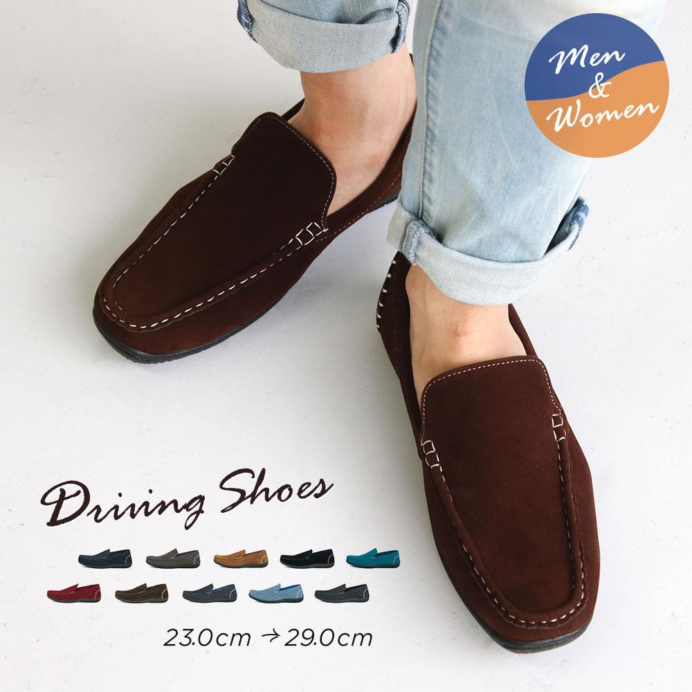 Men/'s Casual Loafer Slip On Driver Walking Moccasin Boat Shoes Award-01