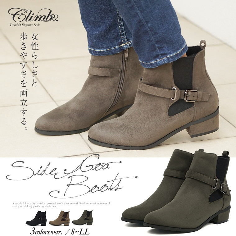 baddeb3a1c1e A big size fall and winter walk not to come off that CLIMB low-elasticity  cushion side zip Lady s bootie low heel black comfort is not painful  breathe  ...
