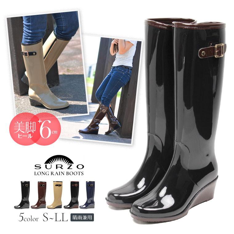 Womens Rain Shoes