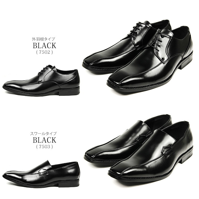 The Genuine Leather Business Shoes Which Can Keep A Neat Silhouette By Long Nose Design Having Tiptoe Moderately