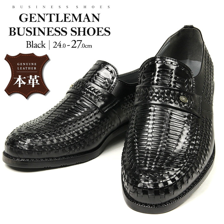 new product authentic quality fashion Celeble Rakuten: Genuine leather unhurried wide 4E business shoes ...