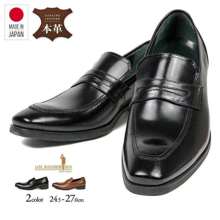 ddf4cac27a1 Gentleman genuine leather business shoes made in Japan which is easy to  wear it