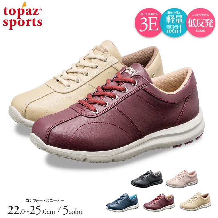 ed9c0144de10 Celeble Rakuten  topaz sports light weight sneakers comfort shoes ...