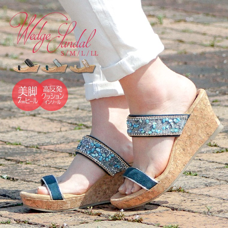 d65bc0368ed An R-plus- light weight wedge sole sandals thickness bottom Lady s walk  breathe  double belt sandals heel opening toe sandals cork sole cushion  insole ...
