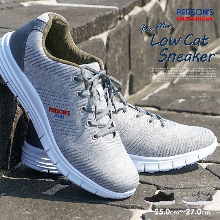 Celeble Jeans Parsons Sneakers Casual RakutenPerson's Men CxdBoeWr