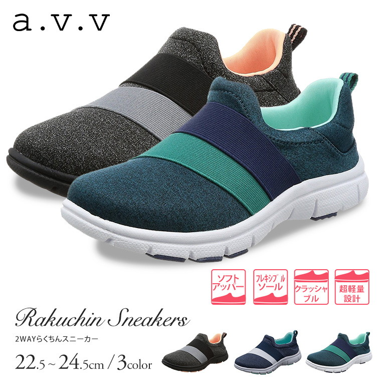 a49237034036 a.v.v Slip-ons sneakers Lady's low-frequency cut black wide fashion walking  shoes Lady's diet casual shoes Lady's black navy green 2129 that a super ...