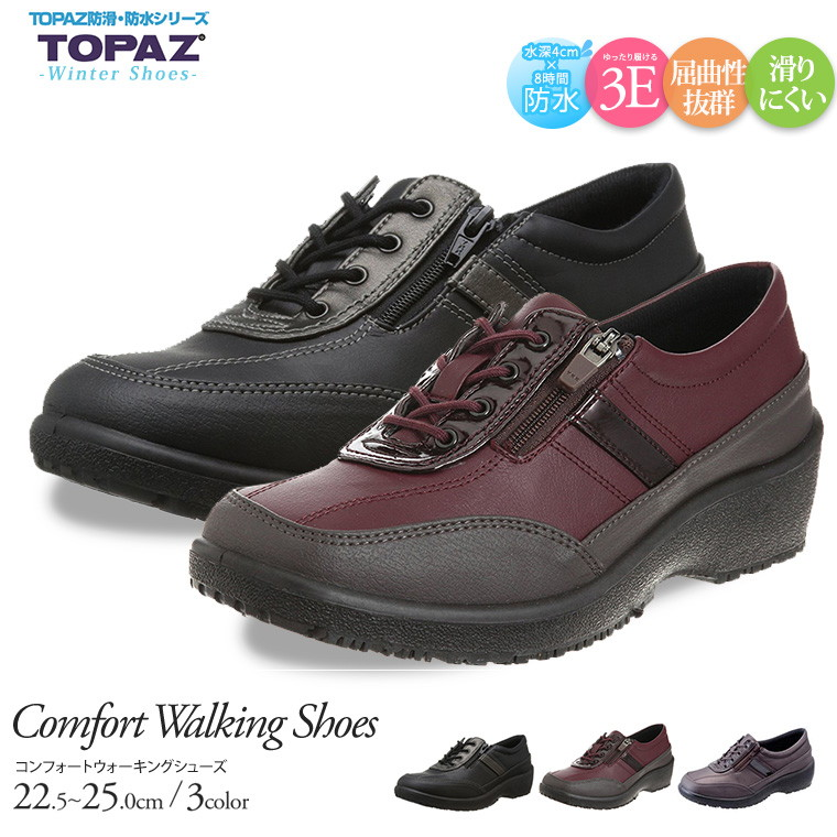 for com comforter most walking shoes of stylish ecco woman the women comfortable by