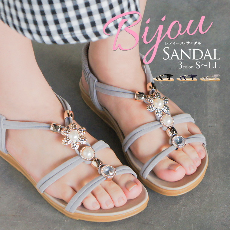 45479507a4824 ... sea pool B sun beach sandal resort sandals Lady s cushion 8921 of the  Yu-Becck light weight pretty bijou sandals Lady s 歩 きやすいぺたんこ strap flat ...