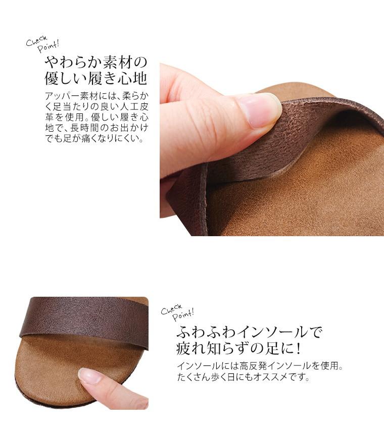 日本製 SANTA BARBARA POLO&RACQUET CLUB 2wayストラップ サンダル レディース 歩きやすい ウェッジソール スポーツサンダル スポサン ローヒール ウエッジソール バックストラップ 歩きやすい 痛くない ヒールなし 靴 軽量  疲れない 履きやすい 走れる 109-3014