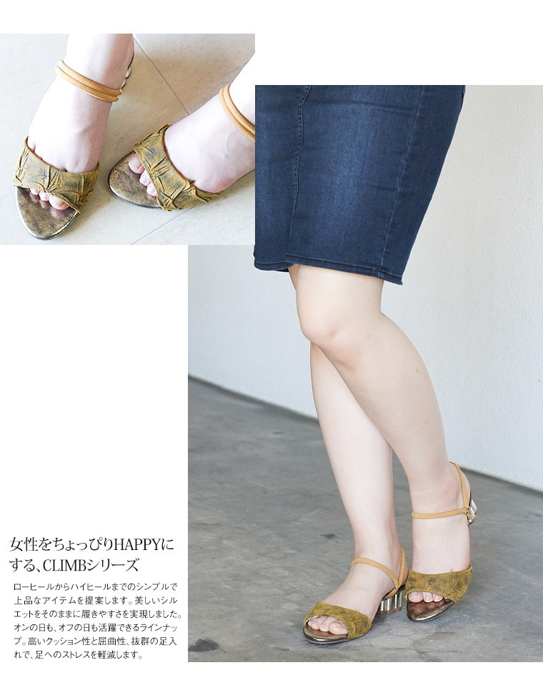 0bd4c744a32 CLIMB 2way sandals Lady s low heel mule Lady s walk breathe  open toe  sandals ぺたんこかわいいおしゃれ ankle strap sandals light weight design heel black ...