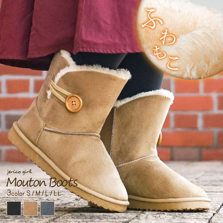 b65c66f9253 Jerico girl mouton boots Lady's bootie Lady's low heel casual boots Lady's  button fur boa bootie Lady's warm stylish cold protection 531-604 ...