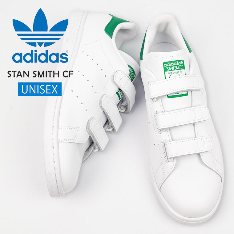 Size big size street casual brand present S75187 where adidas STAN SMITH CF sneakers men white sneakers Lady's Adidas sneakers white attending school