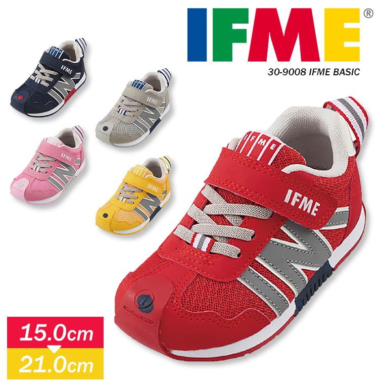 b5d1e0d55db94 楽天市場  送料無料 イフミー IFME 子供靴 軽量 スニーカー キッズ ...