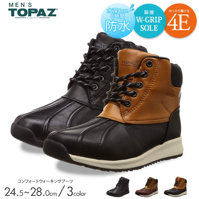 footwear free delivery finest selection The size topaz gentleman shoes boots pullover boots snowshoes casual shoes  walk that MEN'S TOPAZ waterproofing anti-slipping comfort shoes men 4e wide  ...