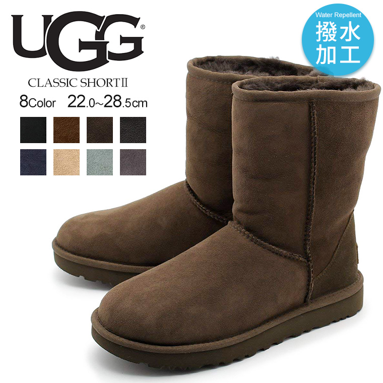 967c7212f4b UGG mouton boots Lady's CLASSIC SHORT genuine leather スエードシープスキンアグクラシックショート  2 drumstick flood control ...