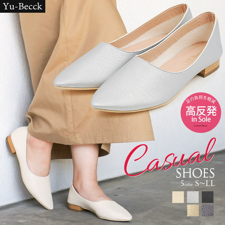 342935b32a9 Yu-Becck almond toe pumps low heel ぺたんこ pumps walk breathe; flattie black  silver Lady's ぺたんこ shoes office black pumps commuting light ...