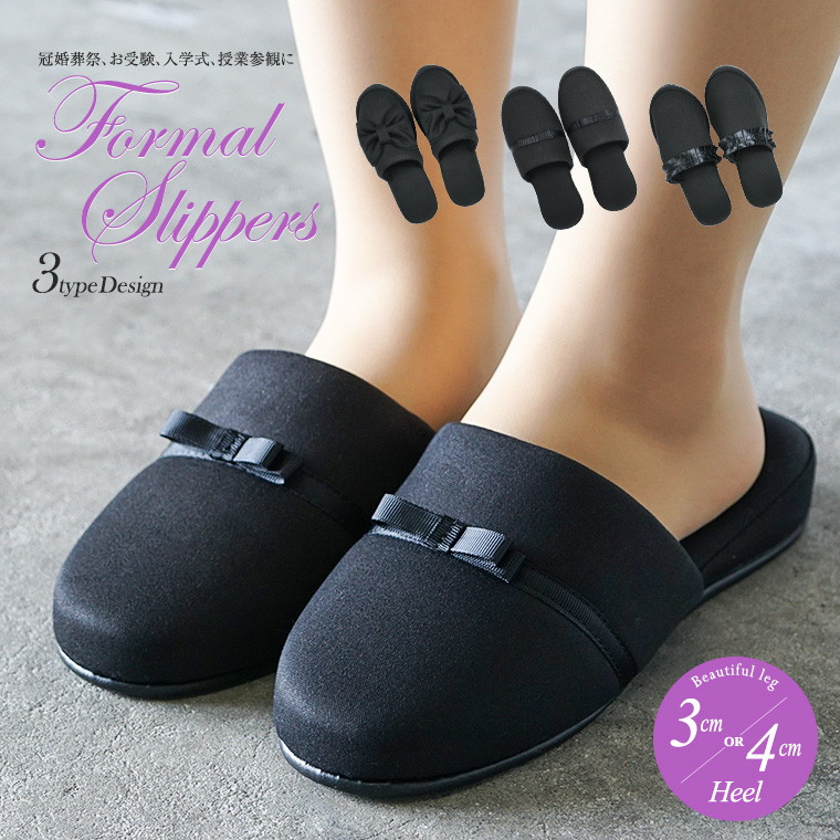 Adjustable Size Light Weight Beauty Leg Black Ribbon Frill 67695 67696 67697 For The Una Atadura Slippers Heel Four Mulreadys Entrance Ceremony