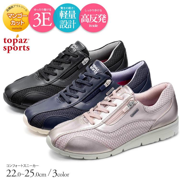788f75d857ca Celeble Rakuten  A topaz sports light weight sneakers comfort shoes ...