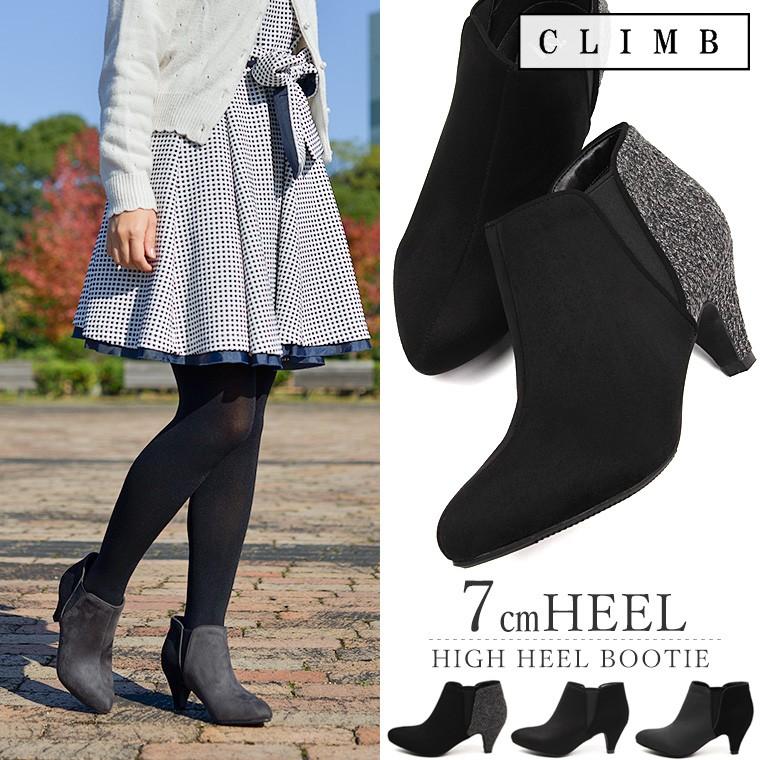 d367f00d4208 Black comfort booties pumps booties low heel black tweed boots lady s short  heel DK-1332 where has low CLIMB low-elasticity cushion side Gore suede  booties ...