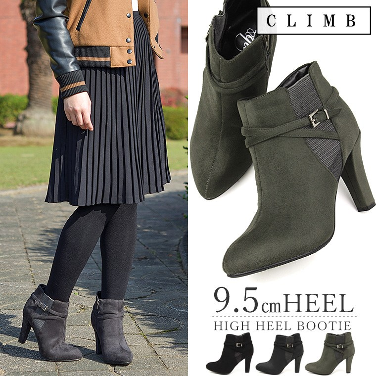 6672bf64e143 Booties low heel black bootie Lady s short heel DK-1517 which does not come  off where I do not have a pain in side Gore booties Lady s heel black suede  ...