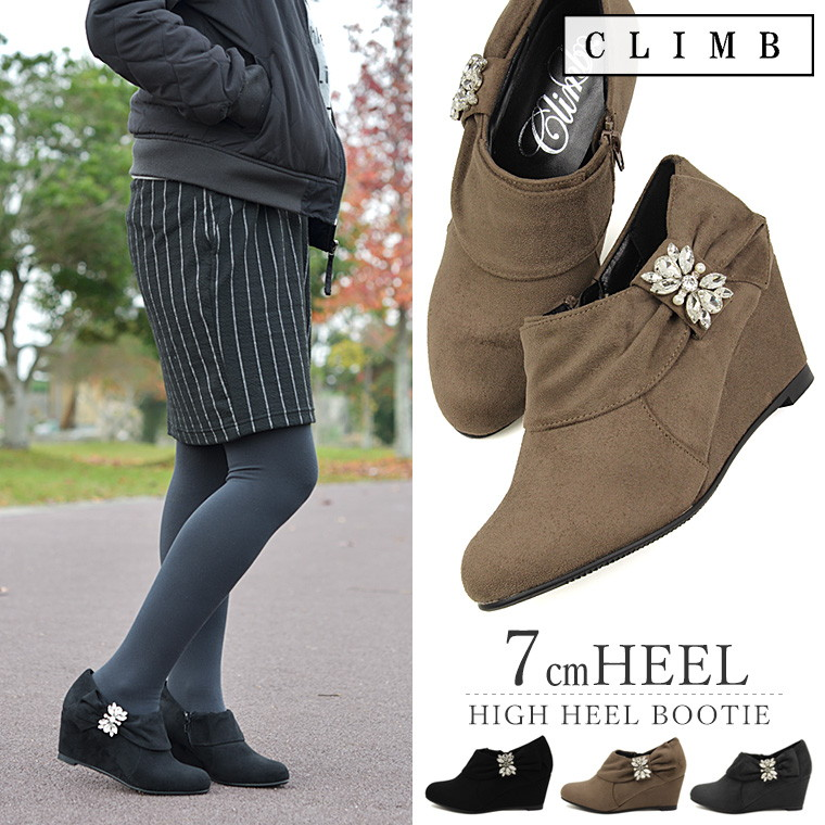 052583794734 CLIMB low-elasticity cushion side zip booties Lady s heel black wedge sole  bijou ribbon comfort bootie Lady s black heel wedge sole boots lady s short  ...