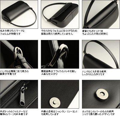 日本製 慶弔両用 本革ブラックフォーマルバッグ