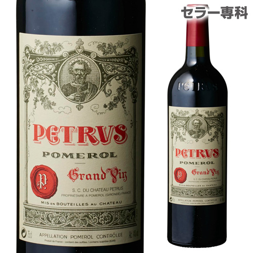 シャトー ペトリュス 2003 赤ワイン