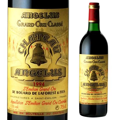 シャトー アンジェリュス 1994 赤ワイン