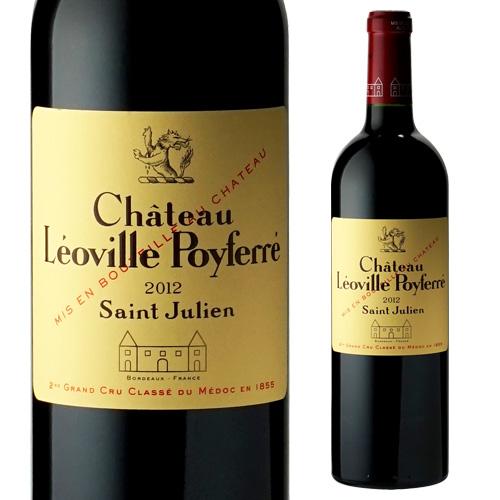 シャトー レオヴィル ポワフェレ 2012 赤ワイン