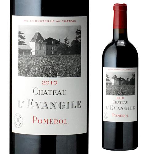 シャトー レヴァンジル 2010 赤ワイン
