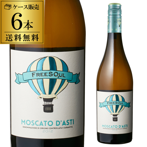 Free soul Moscato D'Asti