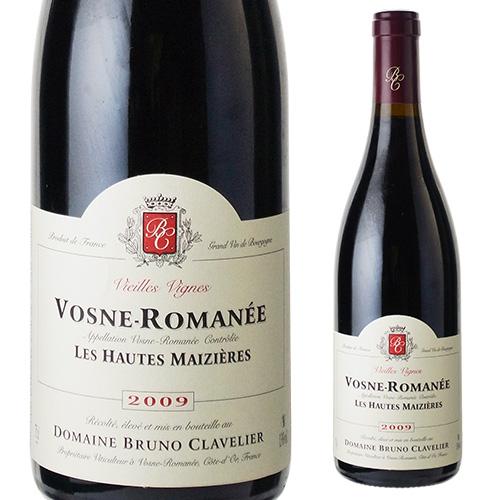 【必ずP3倍 72H限定】ヴォーヌ ロマネ レ オー メジエール ヴィエイユヴィーニュ 2009 ブルノ クラヴリエ 赤ワイン