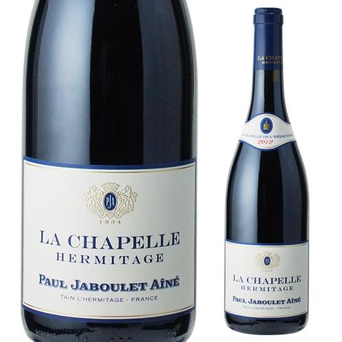 エルミタージュ ラ シャペル 2012 ポール ジャブレ エネ 赤ワイン