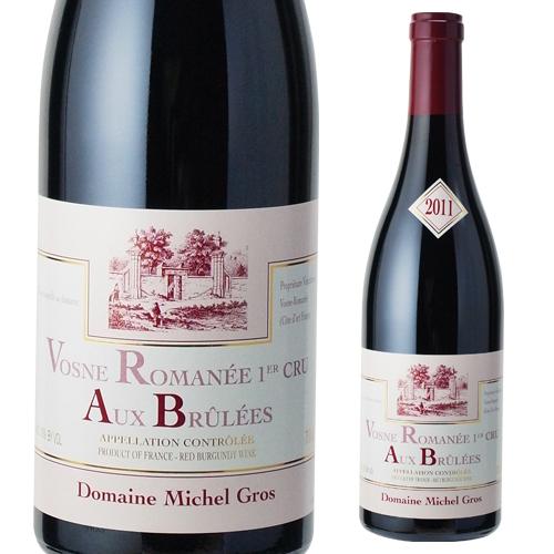 ヴォーヌ・ロマネ プルミエ・クリュ オーブリューレ ミシェル・グロ 2011 赤ワイン