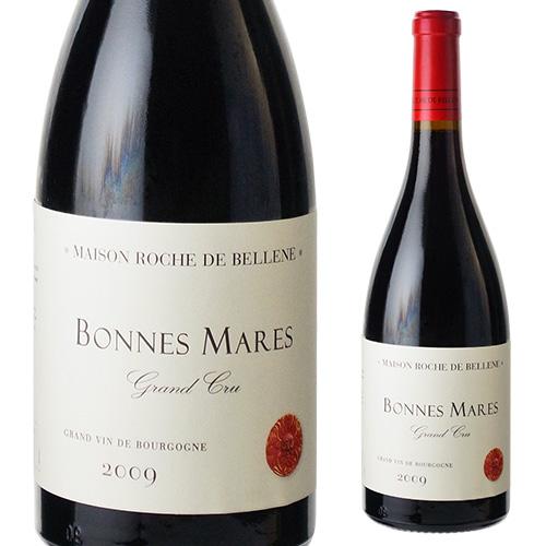 ボンヌ マール 2009 ロッシュ ド ベレーヌ 赤ワイン
