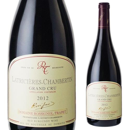 【必ずP3倍 72H限定】ラトリシエール シャンベルタン 2012 ロニショール トラペ 赤ワイン
