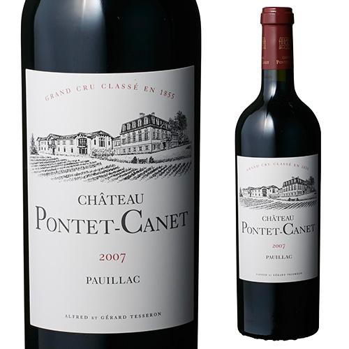 シャトー ポンテカネ 2013 赤ワイン