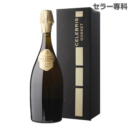 ゴッセ シャンパーニュ セレブリス エクストラ ブリュット ミレジム 2004 750ml BOX シャンパン 泡 白 辛口 セレブレス ワイン GOSSET Champagne Celebris Extra Brut Millesime ギフト プレゼント