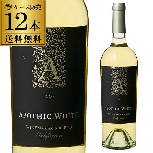 送料無料 アポシック ホワイトケース (12本入)