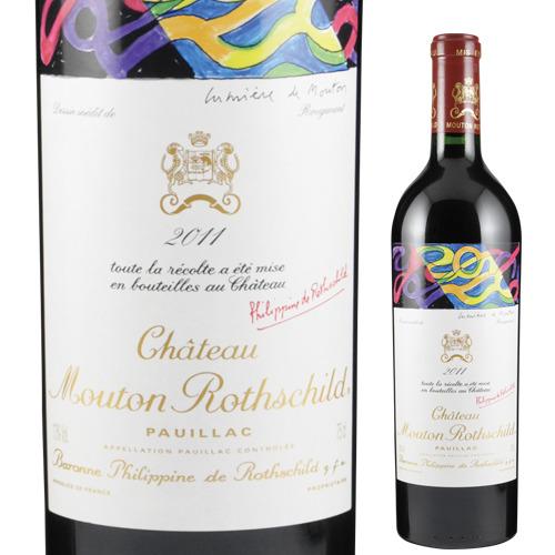 シャトー ムートン ロートシルト 2011 赤ワイン
