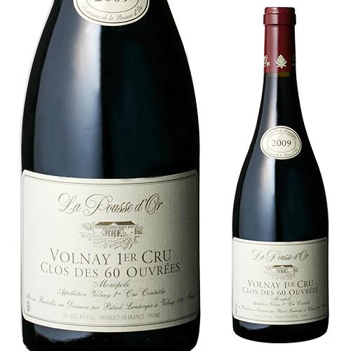 ヴォルネ クロ デ ソワサントウーヴレ 2011 プス ドール 赤ワイン