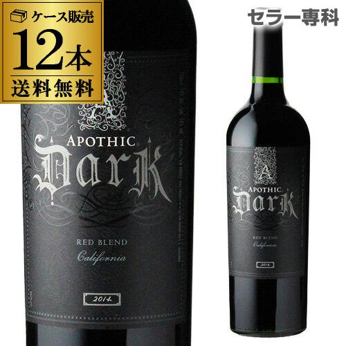 【10%OFF】アポシック ダーク 750ml 12本入ケース 赤ワイン 辛口 アメリカ カリフォルニア 長S