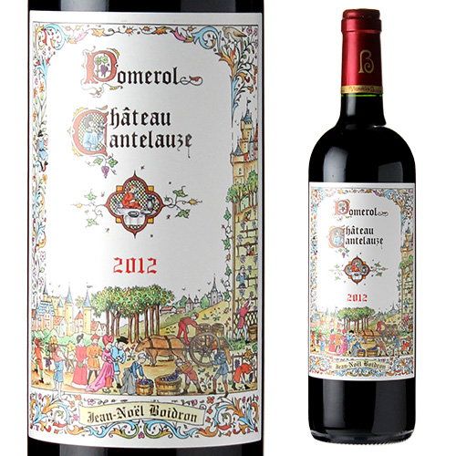 シャトー カントローズ 2012 ポムロル 赤ワイン