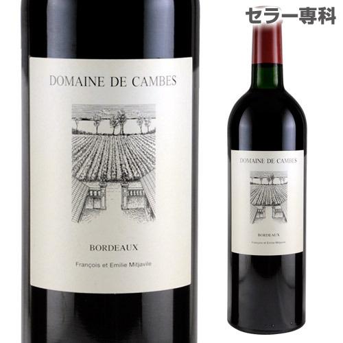 ドメーヌ ド カンブ 2016 750ml ボルドー 赤ワイン フランソワ ミジャヴィル 長S