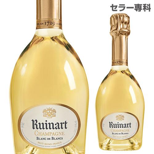【誰でもP5倍 12/25限定】ルイナール ブラン ド ブラン ハーフ 375ml シャンパン シャンパーニュ