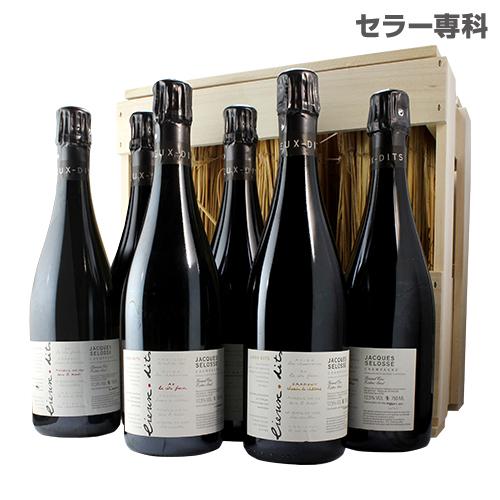 ジャック セロスリュー ディ コレクション ブリュット 6本セット 限定品 シャンパン シャンパーニュ
