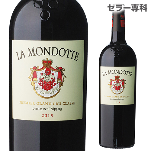 【誰でもワインP5倍 8/25限定】ラ モンドット [2015] [ボルドー][サンテミリオン][赤ワイン]