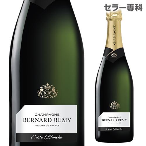 【誰でもP5倍 12/25限定】ベルナール レミーカルトブランシュ ブリュット 750ml シャンパン シャンパーニュ