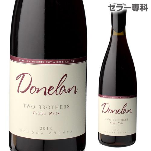 ドネラン トゥー ブラザーズ ピノ ノワール[2013] [アメリカ][カリフォルニア][ソノマ][赤ワイン]